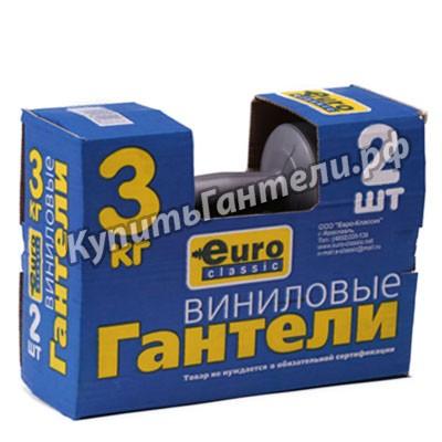 Гантели виниловые 2х3 кг (цена за пару)